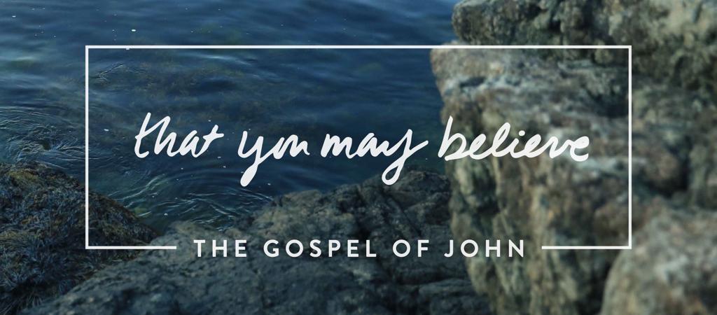 The Gospel of John Banner New